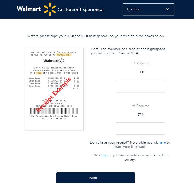 walmart survey 2021